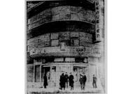 Кинотеатр Бобьен (Beaubien)