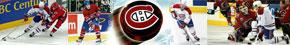 Хоккей в Квебеке и Монреале